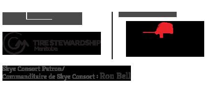 novafrance-sponsor-logos