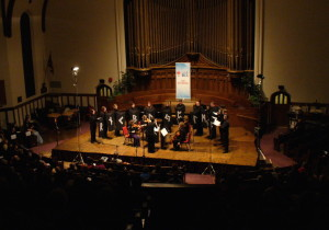Our first participation in the WSO's New Music Festival, 2008.